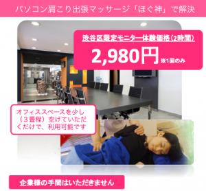 201404_campaign