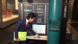 福岡出張時に訪れたい福岡ITスポット